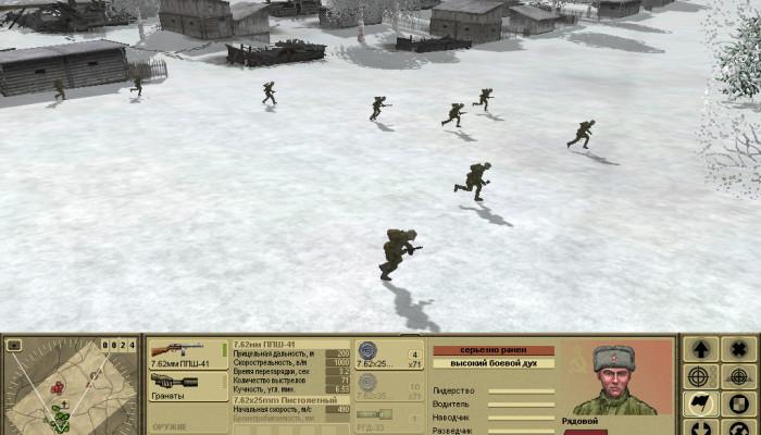 к игре Вторая мировая. Нормандия
