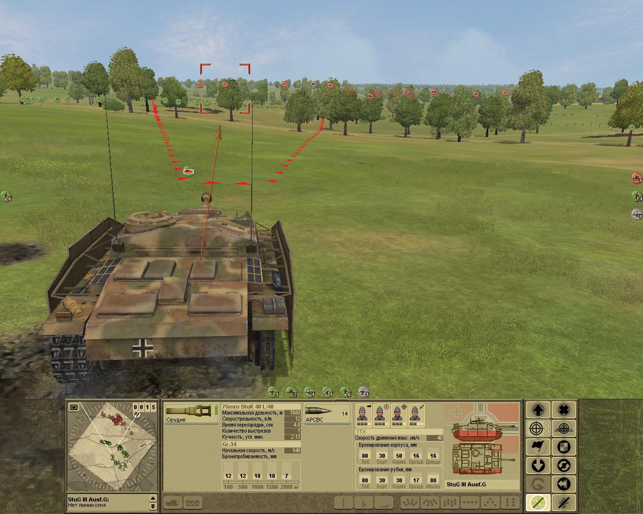 торрент игры вторая мировая война