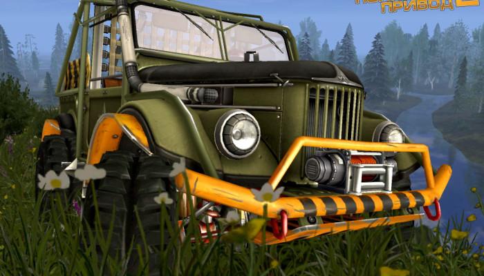 к игре Full Drive 2: UAZ