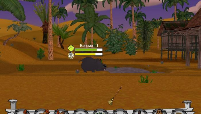 к игре My Exotic Farm