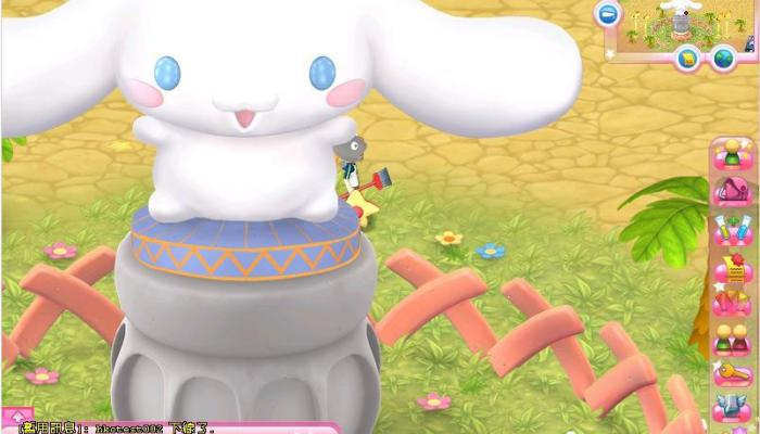 к игре Hello Kitty Online