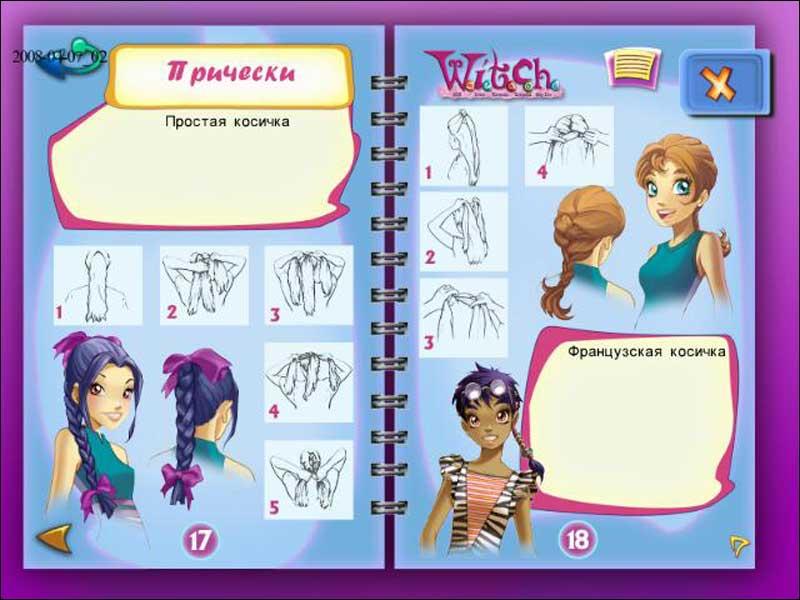 Witch игра скачать торрент