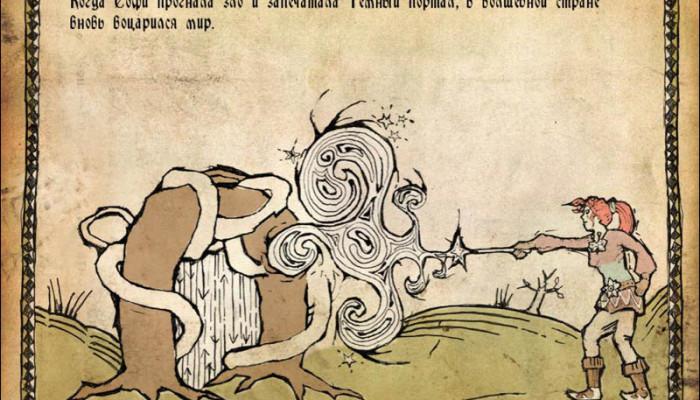 к игре Sarah 2: Das Geheimnis der Einhornfohlen