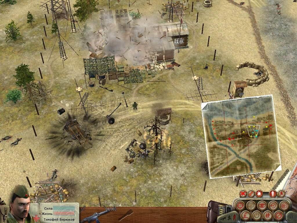 скачать игру в тылу врага через торрент на русском - фото 2
