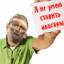 Аватар KoTToVasbKa
