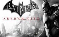 Batman: Arkham City сохранения