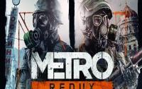 Metro: Last Light Redux, как думаете, стоит брать?
