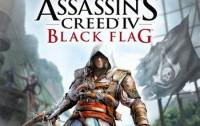 Повреждены сейвы в Assassins Creed 4 Black Flag