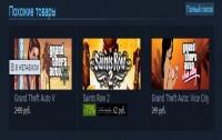 Мне одному пофиг на Grand Theft Auto V :?