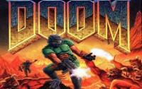 О Brutal Doom