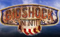 Чем же прославился BioShock Infinite?
