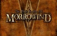 Посоветуйте лучший комплексный мод Morrowind для первого знакомства с игрой.