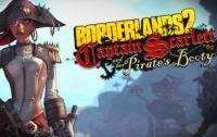 Будут ли работать DLC для Borderlands 2 на русской версии?