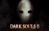 Как ликвидировать последствия проклятия в Dark Souls 2?
