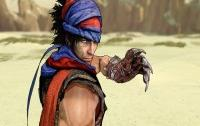 Prince of Persia: Epilogue