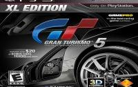 Как настроить сложность в Gran Turismo 5