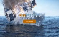 Почему пропала Subnautica из Epic Games Store?