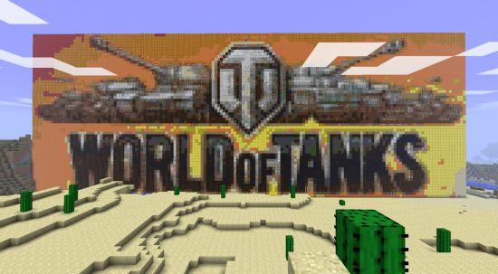 Майнкрафт World Of Tanks