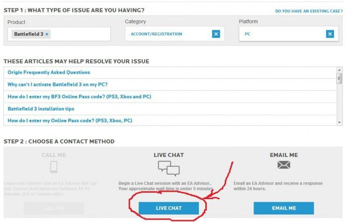 узнать телефон по имейлу объявлений продаже
