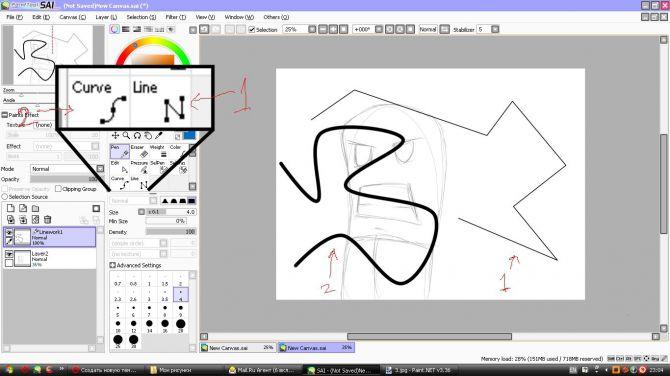 Как сделать ровные линии в paint tool sai