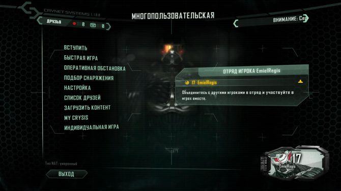Crysis warhead cd