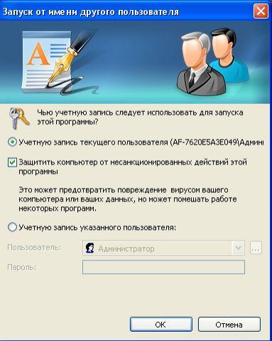 Remcam2 Инструкция На Русском - фото 9