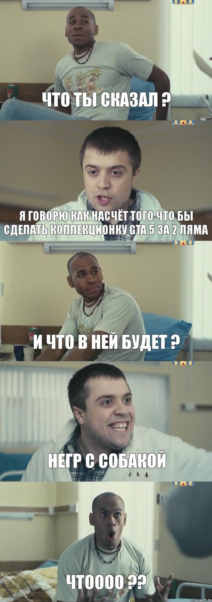 russkoe-porno-rabota-rukami-prekratilas-kriknul