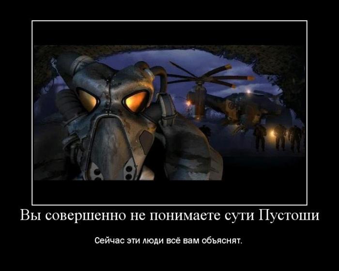 Плагин добавляет в игру одежду и аксессуары королевы скорпионов, найти которые вы можете в файлы для fallout 3