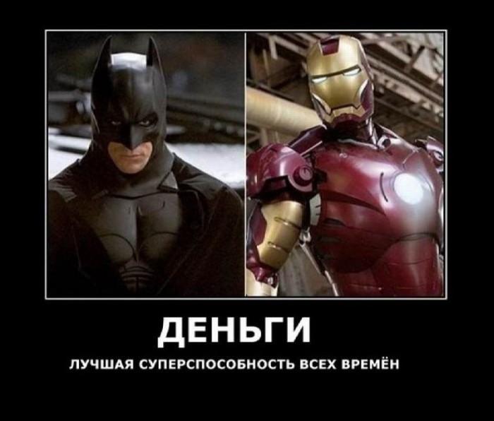 Iron Man AC DC Back In Black - YouTube