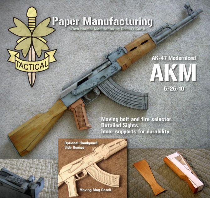 Полтора гига бумажных моделей