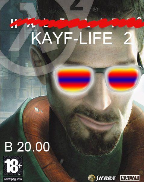 Скачать Мод Kayf Life 2 - фото 3