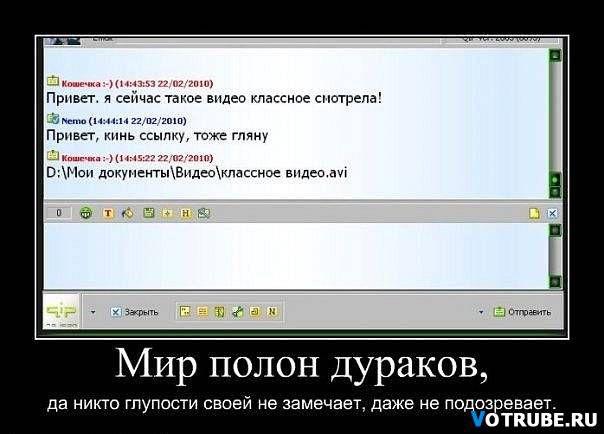 """В Одессе активисты сожгли чучело коррупции, напоминающее """"регионала"""" Кивалова - Цензор.НЕТ 7785"""