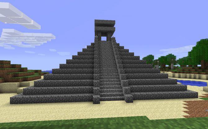 Вид на пирамиду.