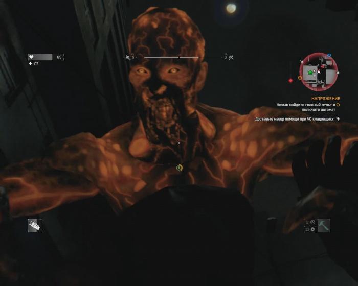 скачать бесплатно игру Dying Light полная русская версия на компьютер - фото 11