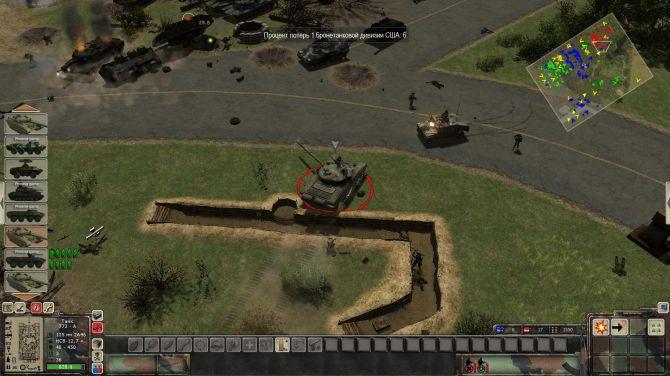 Как Скачать Мод На В Тылу Врага Штурм 2 Cold War - фото 7