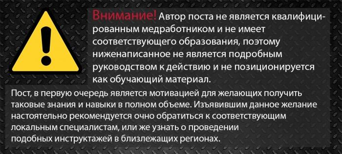 blog-o-samootsose-devushkam