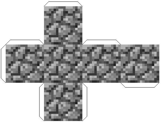 скачать скин булыжника для Minecraft - фото 2