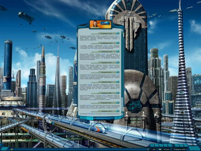 SR2 Resolution Patch 1.3. . Описание Патч разрешения экрана с поддержкой л