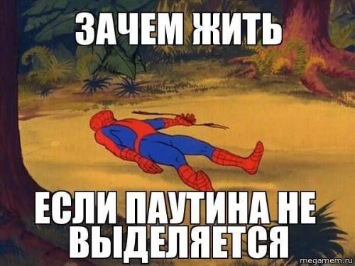 Стартовый трейлер The Amazing Spider-