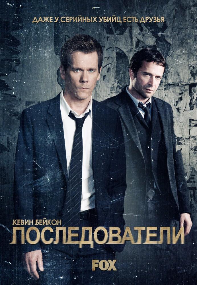 русский сезон отель адлер