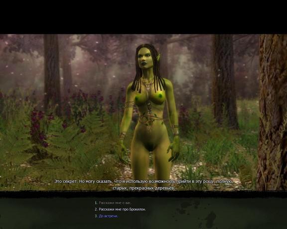 игры секс в аду: