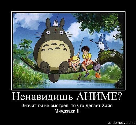 картинки аниме полуголые: