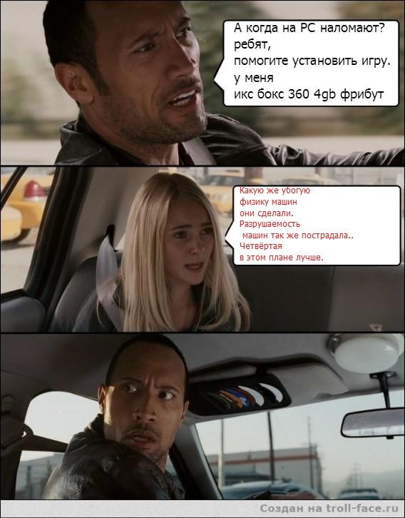 zheleznaya-deva-dzhin-stala-razvratnitsey