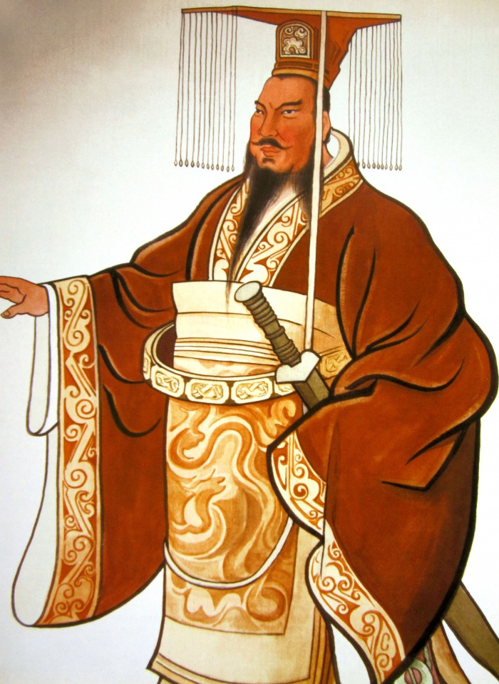 a biography of shih huang ti the emperor of china The life of the first emperor of china, ying zheng or shi huangdi biography of china's first emperor for children ages under shih huang ti, china turned.