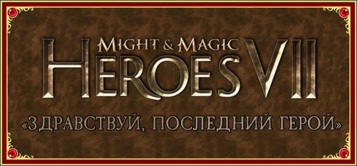 war and magic секреты куда вводить читы