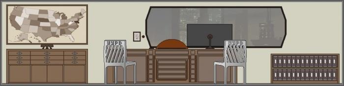 Офис комиссара