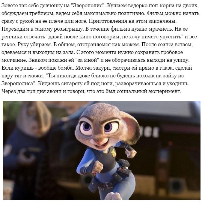 Джимми нейтрон мальчик гений порно комикс на русском