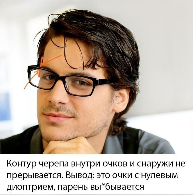 Натуралы непрочь и парней россия, очень красивые жопы фото