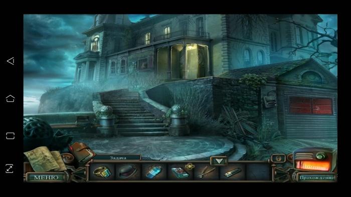 AppDate — мобильные игры на Хэллоуин / Блог Vydar