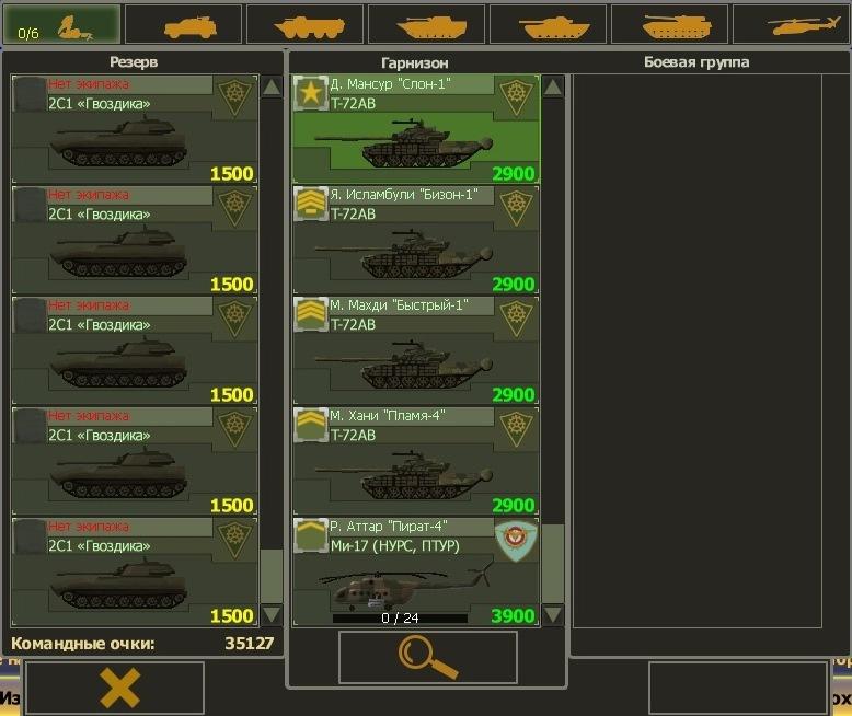 https://images.stopgame.ru/uploads/images/455934/form/2017/03/24/1490385758.jpg